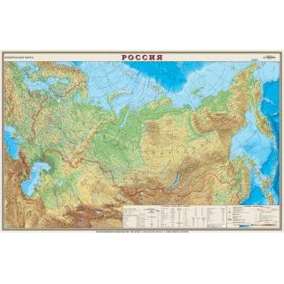 Карта. Российский Федерации. Общегеографическая.