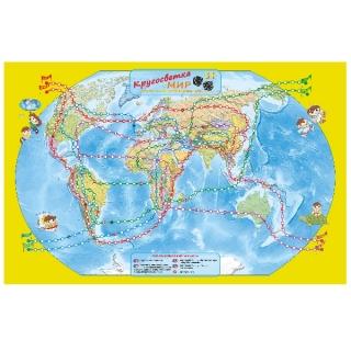 """Карта - Игра """"Кругосветка Мир"""""""