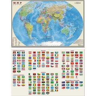 Карта. Мир. Политическая. (двусторонняя) настольная.