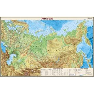 Карта. Россия. Физическая.