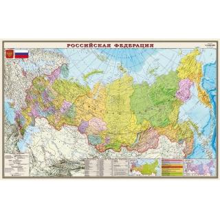 Карта. Российской Федерации. Политико-административная.