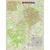 Карта. Москва. (с присоединенными территориями).
