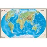 Карта. Мир. Физическая.