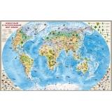 Карта. Животный и растительный Мир.