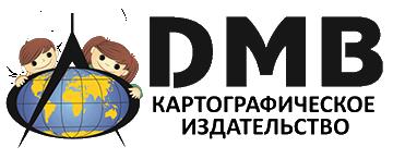 DMB Картографическое издательство